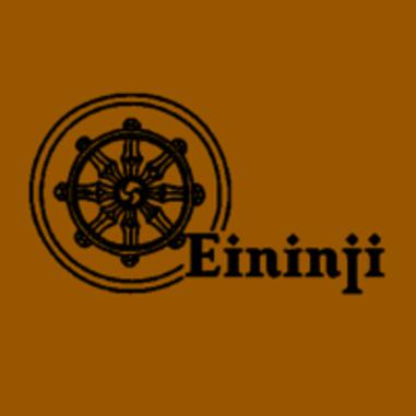 Eininji