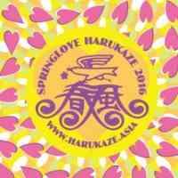 HARUKAZE 2016 - PEACE TENT