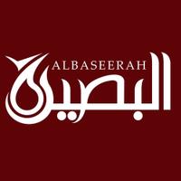 albaseerah