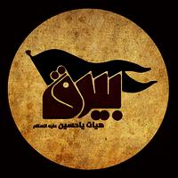 Ya_Hossein