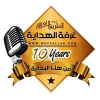 Alhedaya radio