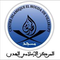 Centre Islamique EL Houda Villerupt