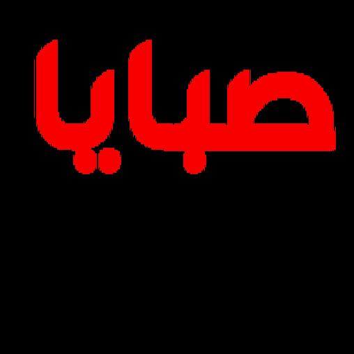 husam. iraq