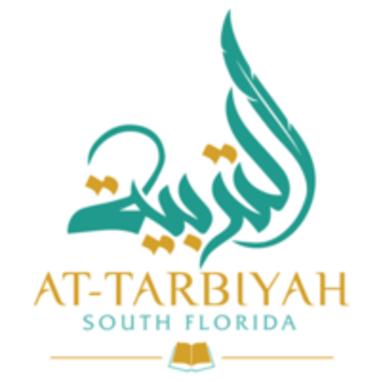 TarbiyahSouthFL