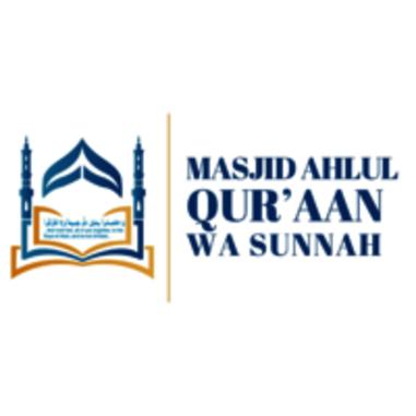 masjid-ahlul-quran-queens-ny