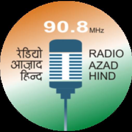 Radio Azad HInd