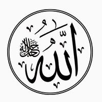 Al Hamid Foundation