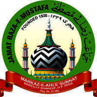 Jamat Razae Mustafa Kolkata Rajabazar
