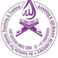 عاشقِ قرآن انٹر نیشنل اکیڈمی