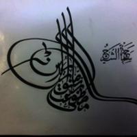 مصطفى-رفعت-نورالدين-المحلي