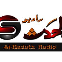 alhadath1