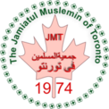 MadinahMasjid