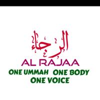 الرجاء۔ Al Rajaa